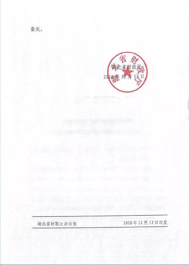 重磅!官方发文:强制取消投标保证金,收就罚!