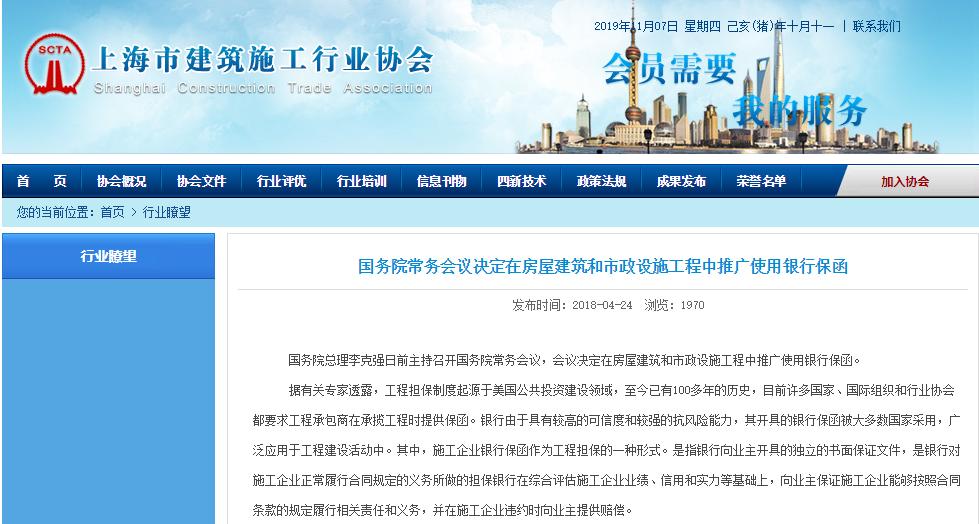 办理上海市银行投标保函,资料简单,出函速度快